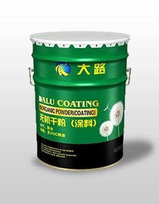 轻质外墙无机干粉硅钙石涂料